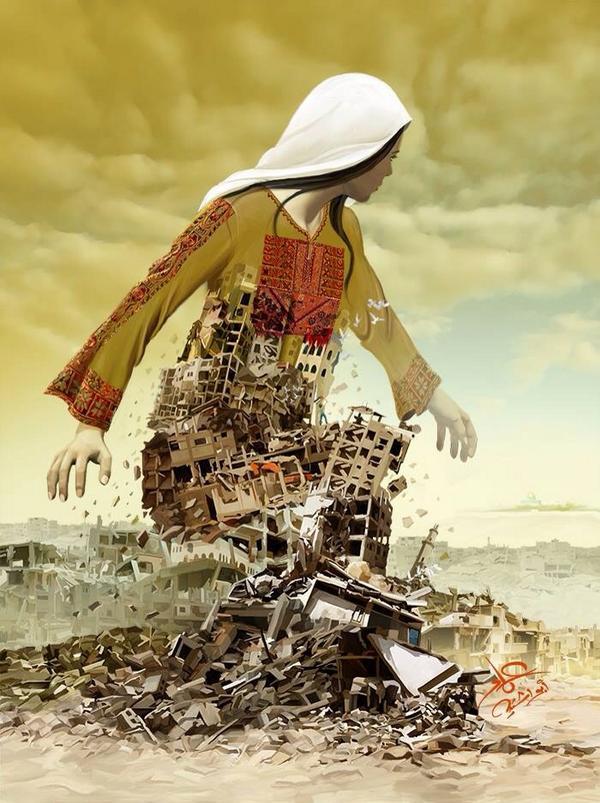Gaza rebirth